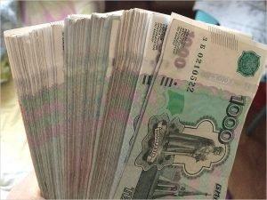 Четверть россиян рассчитывают получать зарплату выше 100 тыс. рублей