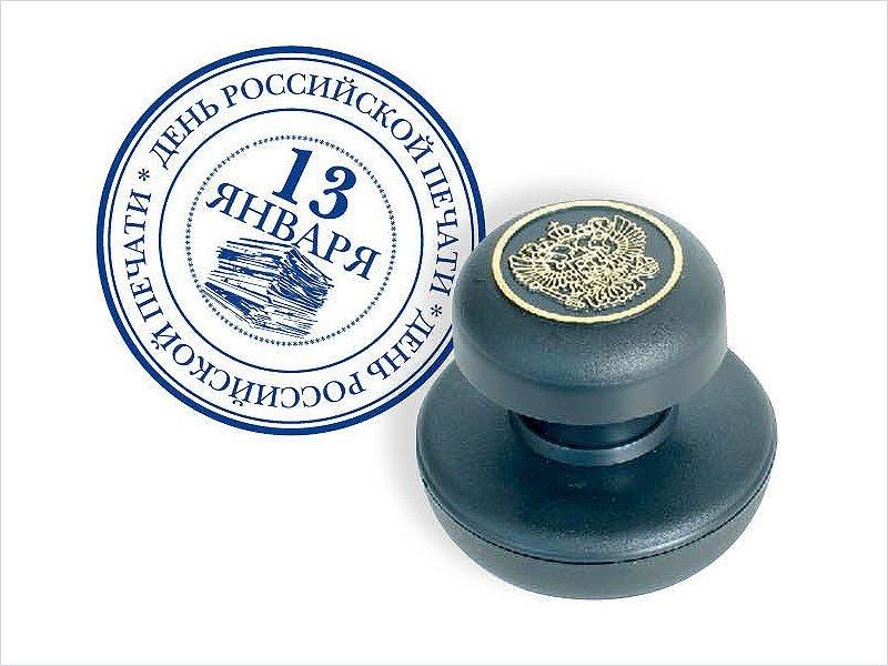 День российской печати брянские власти перенесли на 21 января