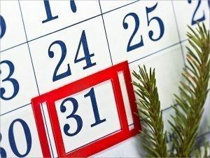 Правительство считает возможным введение выходного дня 31 декабря