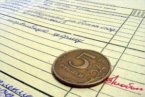 В России готовится реформа системы оплаты труда учителей – Васильева