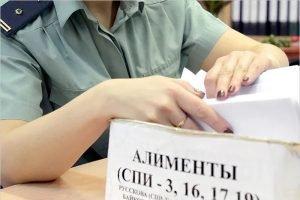 Судебные приставы получили с жителя Брянска алименты «в обмен» на автомобиль