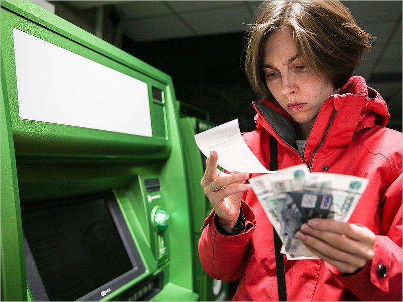 Отмена «банковского роуминга», несгораемые скидки за безаварийную езду и другие финансовые новации в России в 2020 году
