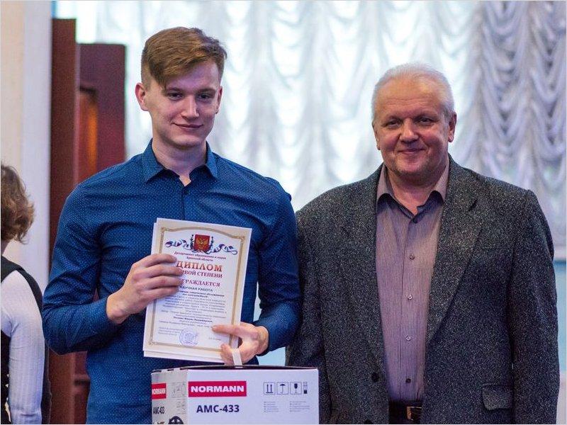 Конструкторы Брянского автомобильного завода победили в конкурсе молодых учёных