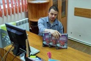 В Брянской областной библиотеке пройдет встреча с путешественником-автостопщиком