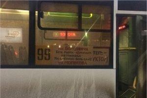 В Брянске на муниципальный маршрут №99 поставят пять автобусов (расписание)