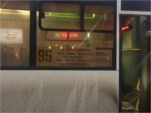 В Брянске запущен новый муниципальный автобусный маршрут №99
