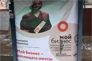 В Брянской области более трёх тысяч человек сдали тесты на ведение бизнеса