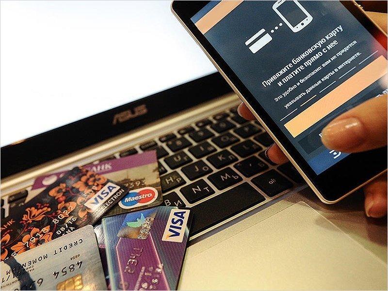 С начала текущего года брянские держатели карт заплатили через них 62,3 млрд. рублей