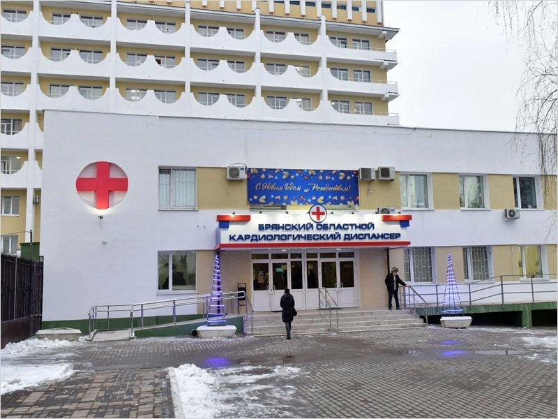 В брянском кардиодиспансере будет работать первичное сосудистое отделение для «острых» сердечников