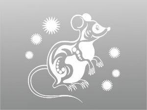 Новый год по восточному календарю: 25 января в 00.03 по московскому времени. Не забудьте пельмени