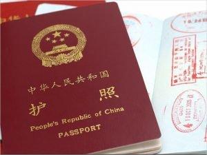 Россия запретила с 30 января въезд  в страну китайцам – МИД