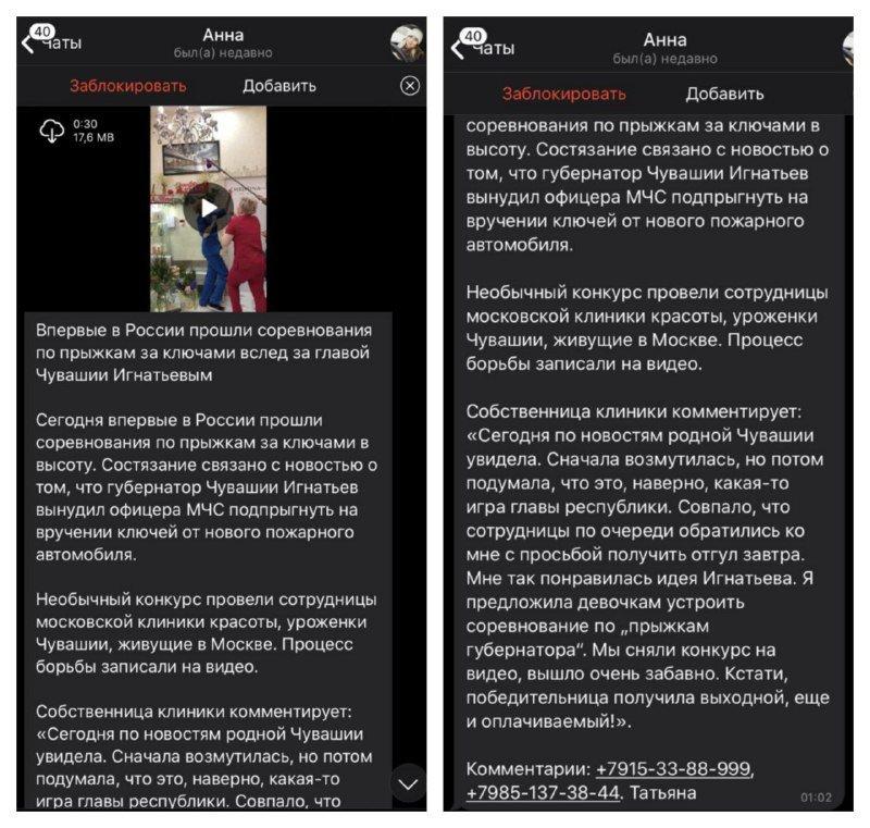 Главу Чувашии Михаила Игнатьева исключили из «Единой России». За глупость (ВИДЕО)