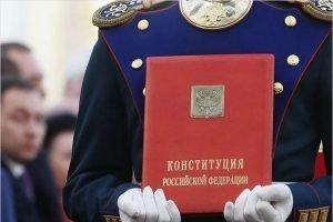 В Кремле выбрали дату голосования по поправкам в Конституцию — РБК