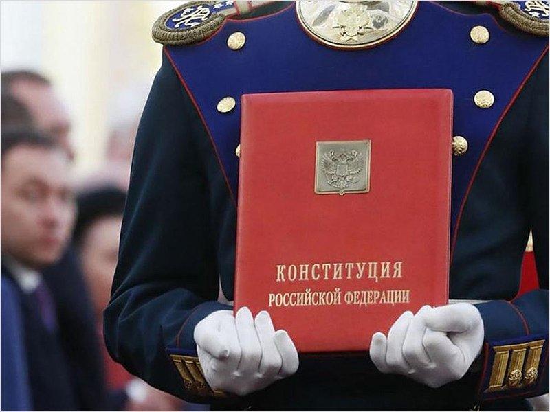 Конституционный Суд большинством признал закон о поправках в Конституцию соответствующим Основному закону