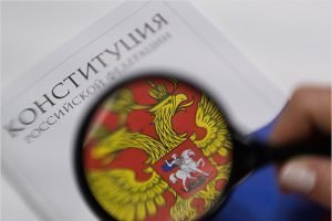 Поправки в Конституцию России будут приниматься в два этапа — Крашенинников