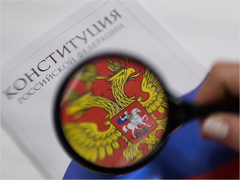 Поправки в Конституцию России будут приниматься в два этапа – Крашенинников