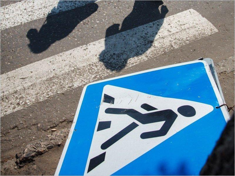 С начала года на дорогах Брянска задавлено пятеро пешеходов