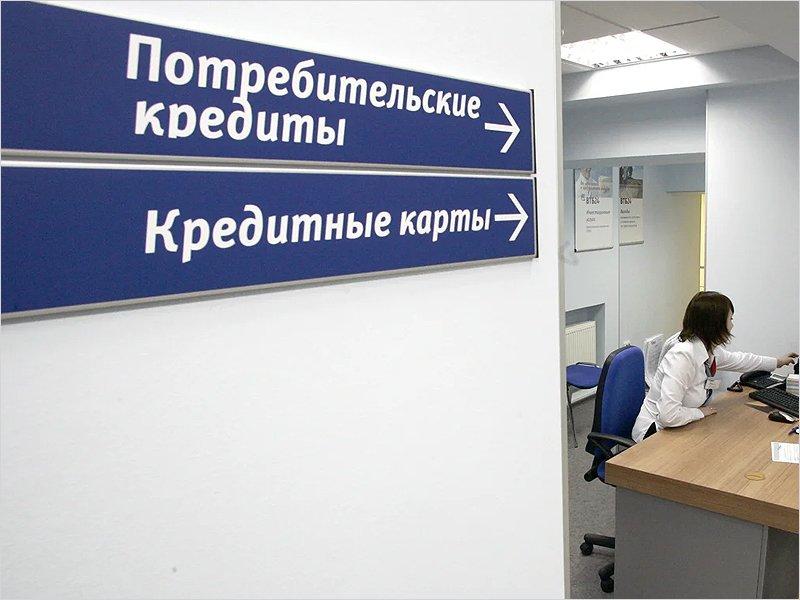 Средняя сумма потребительского кредита в России выросла почти до 270 тысяч