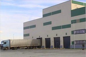 Брянский завод по производству картофельных хлопьев «ЭкоФрио» признан банкротом