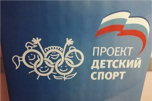 Николай Валуев дал в Брянске  указания по «Дворовому футболу» и школьным спортклубам