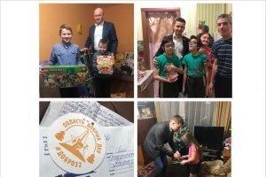 В канун Нового года брянские единороссы исполнили детские желания