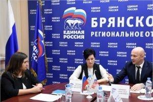 В Брянске появится антиснюсовая «горячая линия» МГЕР