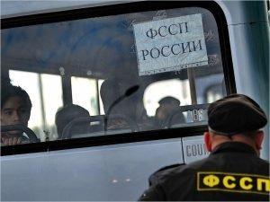 Житель Брянска получил условный срок за одиннадцать таджикских строителей