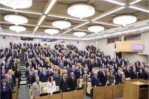 В законодательном плане на весеннюю сессию Госдумы — более 1200 законопроектов