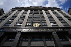 Госдума вернула во второе чтение законопроект о едином регистре данных о населении