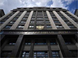 Госдума одобрила в первом чтении законопроект о поправке в Конституцию России