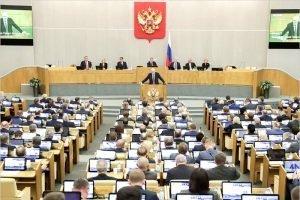 Единый день голосования 13 сентября – досрочные выборы в Госдуму: не исключено