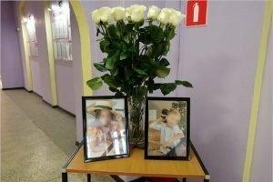 Брянск: похороны брата и сестры, погибших в ДТП на трассе «Украина», пройдут в среду