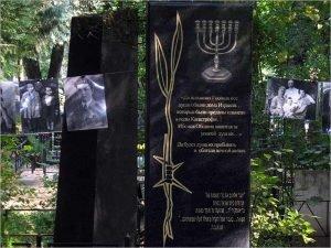 В Брянске ближайшие выходные будут днями памяти жертв Холокоста