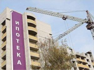 Ипотечный кризис в Брянской области: количество кредитов упало на 12%
