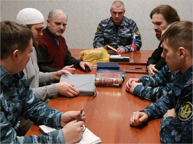 В библиотеке брянской колонии ИК-1 появился Коран