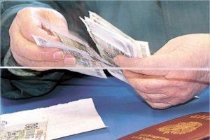 Коэффициент индексации пособий и компенсаций с февраля составит 1,03
