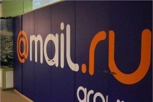 В работе Mail.ru произошёл очередной массовый сбой