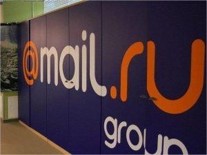 У Mail.ru произошел сбой в работе по всей России