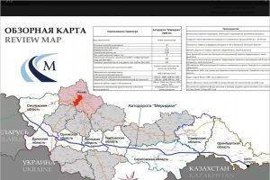 Брянская область мешает началу строительства частной платной магистрали «Меридиан» в этом году
