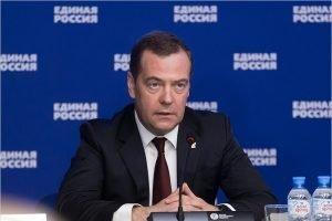 «Есть такая партия»: Дмитрий Медведев назвал главные задачи «Единой России»