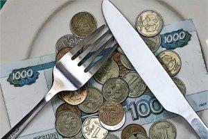 Минтруд предложил установить прожиточный минимум в размере 10 609 рублей
