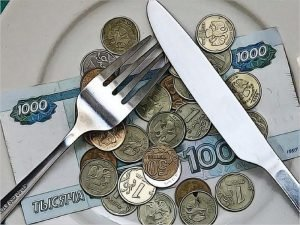 Прожиточный минимум в Брянской области установлен в 10537 рублей