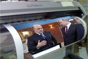 Брянский губернатор отправил поздравительную телеграмму новому премьер-министру