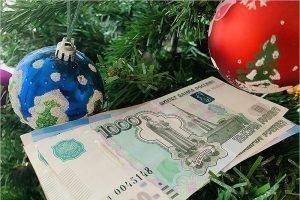 Более триллиона рублей убытков: эксперты оценили потери экономики России от новогодних праздников