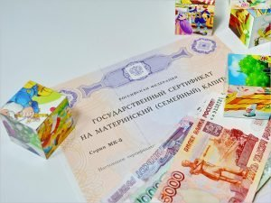 В Брянской области использовали уже более 21,5 млрд. рублей средств материнского капитала