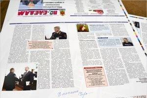 Ведомственное издание брянского УМВД перешло в формат «стенгазеты»