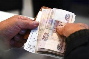 Наследники брянских пенсионеров получили с начала года 45 млн. рублей