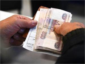 Брянские пенсионеры получили в январе на 245 млн. рублей больше, чем месяцем ранее
