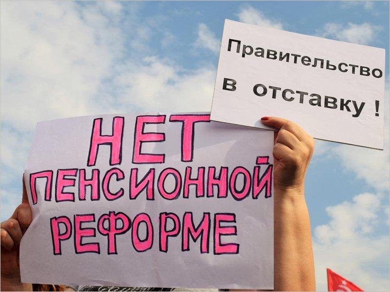 Брянская область на втором месте в России по отрицательному отношению к пенсионной реформе