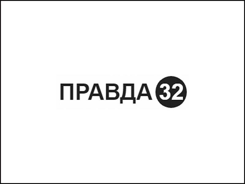 Брянское интернет-издание «Правда32» закрылось окончательно